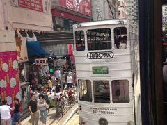 2015北京から行く 香港・マカオ食べ歩きの旅 2