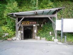 漆黒の闇に包まれた松代大本営跡(松代象山地下壕)を見学しました