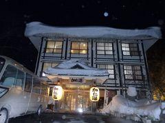 関東最後の秘境「加仁湯」&栃木で世界一周「東武ワールドスクエア」1