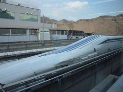 山梨・長野・岐阜に行って来ました。(山梨リニアーモーター編)
