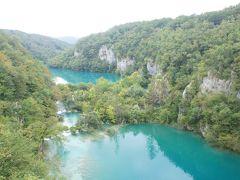 クロアチア プリトヴィチェへの旅3 プリトヴィチェ国立公園