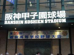第89回選抜高等学校野球大会  準々決勝