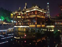 2017年2月 上海旅行3日目♪ぶらり観光♪外灘〜田子坊〜豫園商城♪