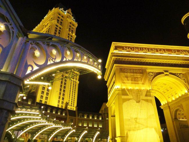 GWなのに なぜかしらん? この日出発のツアーだけが安い?!<br />これは、もう! 行くっきゃないでしょ!!<br />ってなワケで、エイっと8度目のラスベガスへ(笑)♪<br /><br />お宿は、パリの名所をぎゅっと集めちゃったこのホテル「パリス」<br />では、ベガスのおフランス パリにご案内~