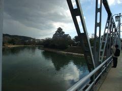 岡山城 きびだんご探しの旅