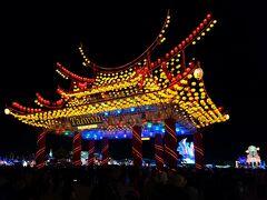 2017 台灣ランタンフェスティバル in 雲林