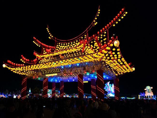 来年の旧正月は2月半ばと遅いので、台灣で元宵節のイベントが始まる前にブエノスアイレスに戻らないといけません。今年は来年のぶんも楽しんでおかねばと思い、高雄ランタンフェスティバル&花火大会→台北ランタンフェスティバル→高雄港花火大会と来て、最後は初めて観覧する台灣ランタンフェスティバルへ。今年の開催地は台灣の真ん中よりちょっと南、雲林です。<br /><br />雲林は嘉義ともけっこう近いと思ったので、嘉義にも行ったことがないし、高雄での花火大会を見終わってから嘉義へ向かい一泊、その後雲林へ向かおうと思ったのですが、土地勘も下調べもないまま行動したのであっちへ行ったりこっちへ行ったり、かなり無駄に時間を費やしてしまいました。<br /><br />というわけで前置きがすごく長いです。体力勝負というのは自分の無計画さからくるものでしたが、台灣ランタンフェスティバル自体は会場は広いですがよく整備されていて、くまなく見て回るとかなり時間をかけて楽しめそうでした。一晩だけで全部見て回るのは難しかったです。