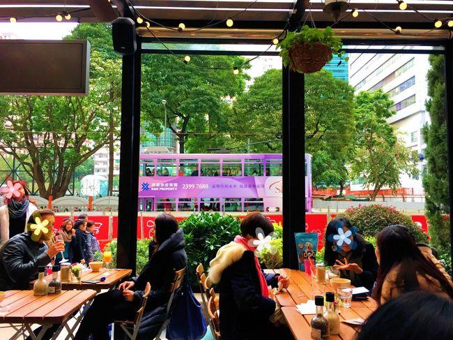 毎年この時期に一緒に旅行しているMちゃんが、抜群の嗅覚でまたもお得なツアーを見つけてくれました。<br />今回の行き先は、約3年ぶりとなる香港。<br /><br />いつもより少し短い旅だけど、日本では食べられない香港フードに舌鼓を打ち、懐かしいトラムに揺られ、人で溢れかえる街に香港のエネルギーを感じ、楽しくリフレッシュしてきました!<br /><br />今回の日程は以下の通りです。<br />2月25日(土)HX603 8:30 関空出発 → 11:50 香港到着<br />2月27日(月)HX602 3:00 香港出発 → 7:00 関空到着<br />宿泊先:Hilton Garden Inn<br />