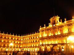 ちょっとマニアックなスペインと王道のポルトガル観光ツアー(1)関空→マドリッド→サラマンカ <到着から旧市街と「スペイン一美しいマヨール広場」へ>