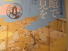 週末散歩 博物館でお花見を  東京国立博物館でお花見しました