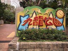 今年もあった!みんなで海外旅行!6人で香港