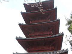 増上寺に本門寺、春まつりの本門寺では五重塔開帳で限定御朱印をいただく、花まつりで甘茶も。