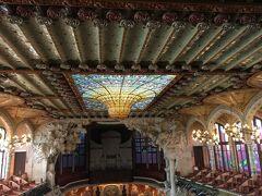 ルックJTB 白い村カルモナに泊まる オーレエスパーニャ8 バルセロナ自由行動 ⑫