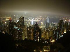 香港・マカオ4日間の旅(1) 香港