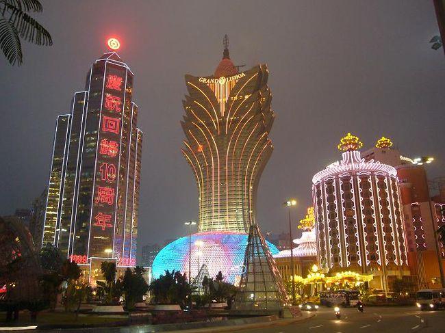 今回は、4日間で香港とマカオを巡る格安ツアーに参加しました。世界三大夜景のひとつ香港の夜景を見て、マカオのカジノはどんなものか体験してきたいと思います。<br /><br />詳しい内容は、こちらをご覧下さい。<br /> ⇒http://000worldtour.web.fc2.com/027_hongkong_01.html