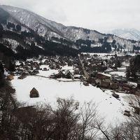 白川郷・飛騨高山へ!byバスツアー