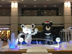 2017春のソウルでグルメまつり!1日目