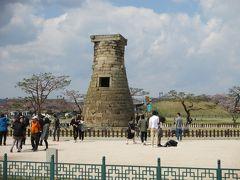 桜のプサン♪テクテクひとり旅 2日目‐① ~屋根のない博物館・慶州は古墳とサクラの街~