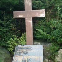 長崎巡礼の旅(命をかけて信仰を守った人たち)