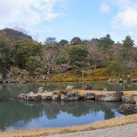 京都の旅:前編