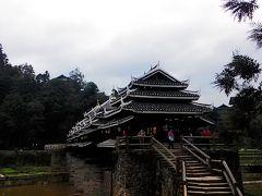 桂林郊外一人旅②(程陽で地元飲み!!)