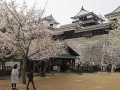 松山の旅行記