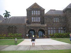 ビショップミュージアムでハワイを学ぶ