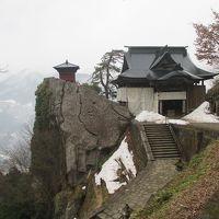 早春の山形、山寺と蔵王