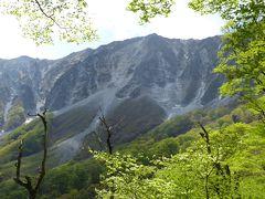 #5 出雲と大山の旅 ④ 大山登山・大神山神社・大山寺