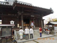 香川県の旅行記