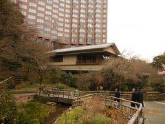 50+ツアーで東京に 新幹線+品川プリンス泊 椿山荘でランチ
