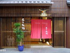 春の福井&奈良☆かわいい動物巡りの旅(2)<天平旅館>