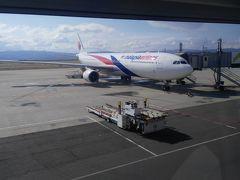 マレーシア航空初搭乗/クアラルンプール経由バンコク/遅延・乗継失敗・ロストバゲジ