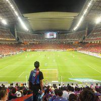 2016 名古屋遠征でサッカー&野球ダブル観戦【その2】豊田スタジアムで試合観戦