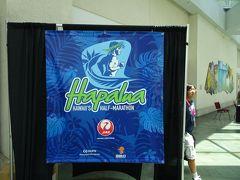 2017年4泊6日ハワイ旅行記(ホノルルハーフマラソンハパルアツアー3度目)①成田出発~ハワイ到着