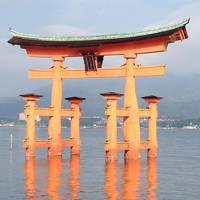 世界遺産を訪ねて広島に、村上海賊の故郷でサイクリング