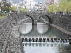 長崎散策ツアー (1) 市内観光