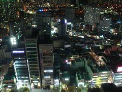 2017.4釜山旅行①