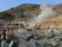 2017春、九州西北部の城巡り(25/35):3月30日(13):雲仙温泉地獄巡り:八万地獄、大叫喚地獄、泥火山、泊まったホテル