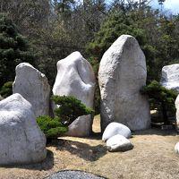 仙石庭園を訪ねて。。東広島市