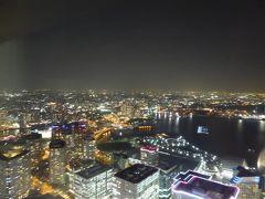 春爛漫の優雅な横浜♪ Vol11 ☆横浜ロイヤルパークホテル:クラブ・ザ・ランドマークフロア「コーナーダブルルーム」煌めく夜景♪
