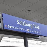 オーストリア一人旅(3日目:ザルツブルク観光~ウィーン移動)