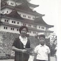 1965年(昭和40年)8月家族(小学生5年)で愛知(名古屋・犬山)三重(伊勢・鳥羽)の旅(2013年にも夫婦で名古屋・伊勢・鳥羽の旅)①