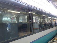 「週末パス」で行くJR東日本の列車を楽しむ旅(前編)