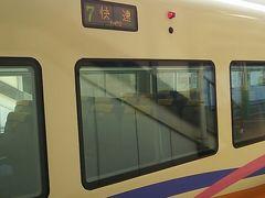 「週末パス」で行くJR東日本の列車を楽しむ旅(後編)