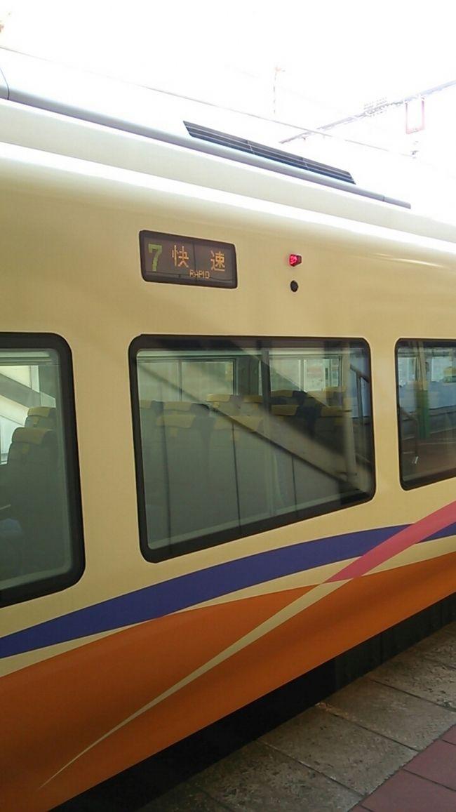 ご覧戴きましてありがとうございます。<br /> 2017年4月15日と2017年4月16日の土日の2日間、JR東日本の「週末パス」という割引切符を利用してあるテーマに基づいて旅をしてきました。<br /> 今回のテーマは「列車」で、今回に限っては基本的に列車の乗車が中心となるいわゆる「乗り鉄」をしてきました。<br /> 15日の土曜日は浜松→熱海→東京→福島→米沢→山形→新庄の行程で、山形県の新庄で泊まり、16日の日曜日は新庄→余目→新潟→高田→上越妙高→長野→東京→大船→小田原→浜松の行程で列車に乗車しました。<br /> 前編と後編の2部構成とし、そのうち前編では15日の行程の様子をご覧戴きました。今回紹介する後編では16日の行程の様子をご覧戴きます。<br /> 前編同様、列車中心の内容ですが、一部観光の話題も入れておりますので、鉄道に興味がない方もよろしければご覧ください。<br />