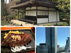 さくっと日帰りで京都☆桜 + 刈谷PA&名古屋JRゲートタワー