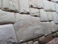 ペルー 「行った所・見た所」 クスコの「タイピカラホテル」宿泊と「サント・ドミンゴ教会」に「12角の石」を見ました