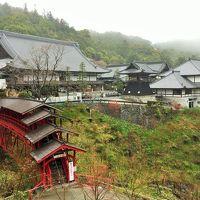 浜名湖へ!井伊直虎ゆかりの地を訪ねて。その5  方広寺へ。