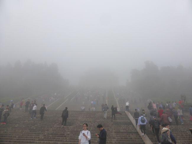 2歳10ヶ月の娘を連れて中国江蘇省5日間の旅8-霧?PM2.5?視界不良な中山陵